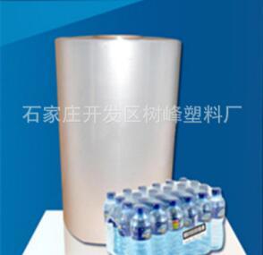 优质PE收缩膜 弹性纸箱包装膜 饮料药品收缩膜包装薄膜定制